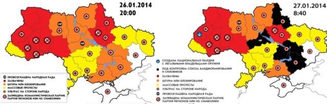 karten-ukraine