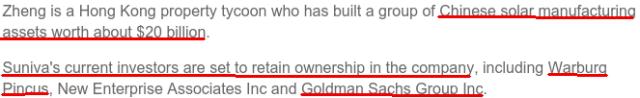 Warburg-und-Goldman-Sachs